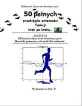 50 pełnych przebiegów zmienności funkcji krok po kroku
