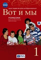 Wot i my. Szkoły ponadgimnazjalne. Część 1. Język rosyjski. Podręcznik + CD