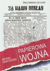 Papierowa wojna
