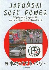 Japoński soft power