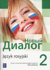 Nowyj Dialog 2. Liceum/techn. Język rosyjski. Ćwiczenia