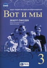 Wot i my 2 Język rosyjski  Liceum/tech. Zeszyt ćwiczeń