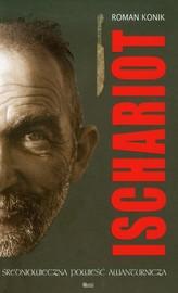 Ischariot