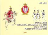 Barwa armii Królestwa Polskiego 1815-1830