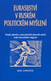 Eurasijství v ruském politickém myšlení