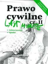 PRAWO CYWILNE CZ. II LAST MINUTE 03.2019