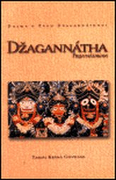 Džagannátha - prija nátakam
