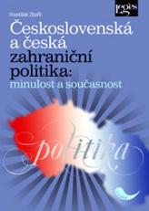 Československá a česká zahraniční politika