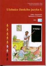 Učebnice čínského jazyka I. a II. díl