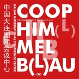 Coop Himmelb(l)au