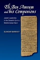 Eli Ben Amram & his Companions