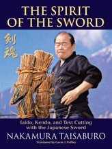 The Spirit Of The Sword