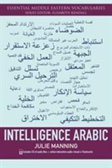 Intelligence Arabic