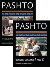 Pashto: An Elementary Textbook, One-Year Course Bundle