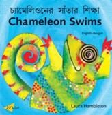 Chameleon Swims (english-urdu)
