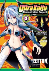 Ultra Kaiju Humanization Project feat.POP Comic code Vol. 3