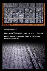 Writing Technology in Meiji Japan