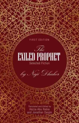 The Exiled Prophet