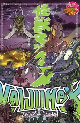Kaijumax Book Two
