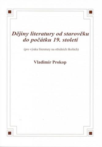 Dějiny literatury od starověku do počátku 19. století - Náhled učebnice