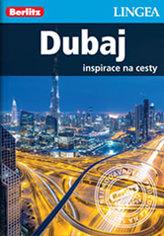 Dubaj, 2. aktualizované vydání