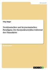 Neoklassisches und keynesianisches Paradigma. Der Konjunkturzyklus während der Finanzkrise