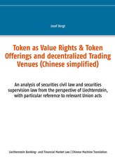 Token as Value Rights & Token Offerings and decentralized Trading Venues (Chinese simplified)