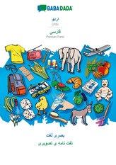BABADADA, Urdu (in arabic script) - Persian Farsi (in arabic script), visual dictionary (in arabic script) - visual dictionary (