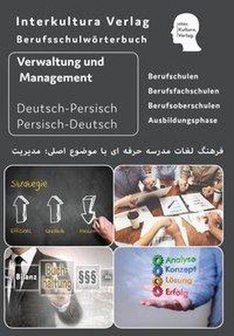 Berufsschulwörterbuch für Verwaltung und Management Deutsch-Persisch-Dari / Persisch-Dari-Deutsch