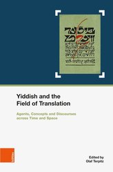 Yiddish and the Field of Translation