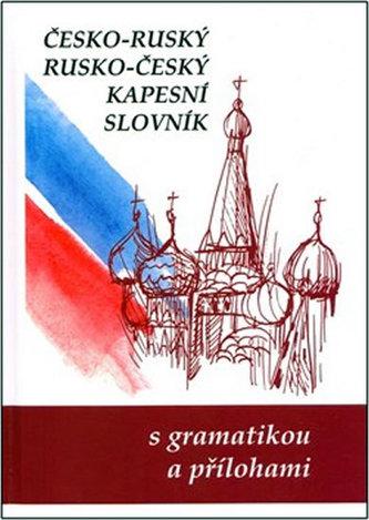 Česko-Ruský slovník - Náhled učebnice