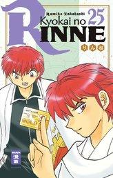 Kyokai no RINNE 25