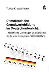 Demokratische Grundwertebildung im Deutschunterricht