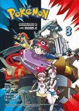Pokémon, Schwarz und Weiß, Edition 2. Bd. 3