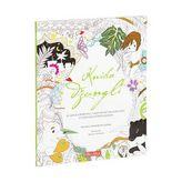 Kniha džunglí, klasická pohádka a kouzelné omalovánky