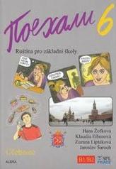 Pojechali 6 učebnice ruštiny pro ZŠ