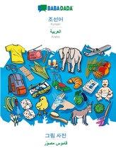BABADADA, Korean (in Hangul script) - Arabic (in arabic script), visual dictionary (in Hangul script) - visual dictionary (in ar