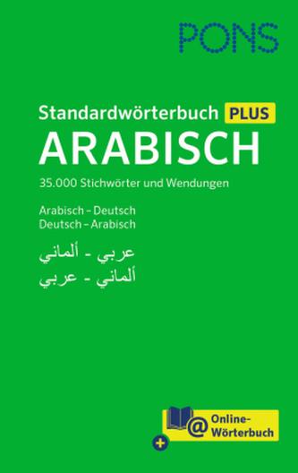 PONS Standardwörterbuch Arabisch.