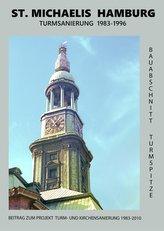 St. Michaelis Hamburg Turmsanierung 1983-1996