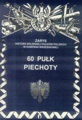 60 Pułk Piechoty
