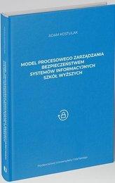 Model procesowego zarządzania bezpieczeństwem..