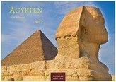Ägypten 2022 - Format S