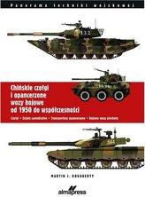 Chińskie czołgi i opancerzone wozy bojowe...