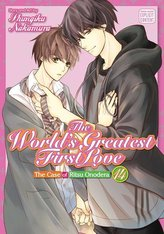 The World\'s Greatest First Love, Vol. 14