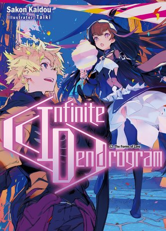 Infinite Dendrogram: Volume 12