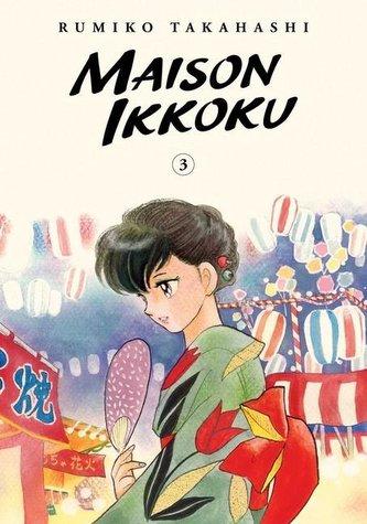 Maison Ikkoku Collector\'s Edition, Vol. 3