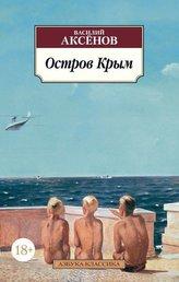 Ostrov Krym