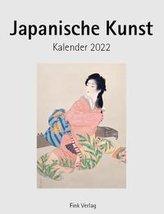 Japanische Kunst 2022. Kunst-Einsteckkalender