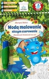 Chochliczek Wodniczek na wsi
