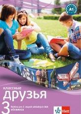 Klassnyje druzja 3 (A1.1) - učebnica (slovensky)